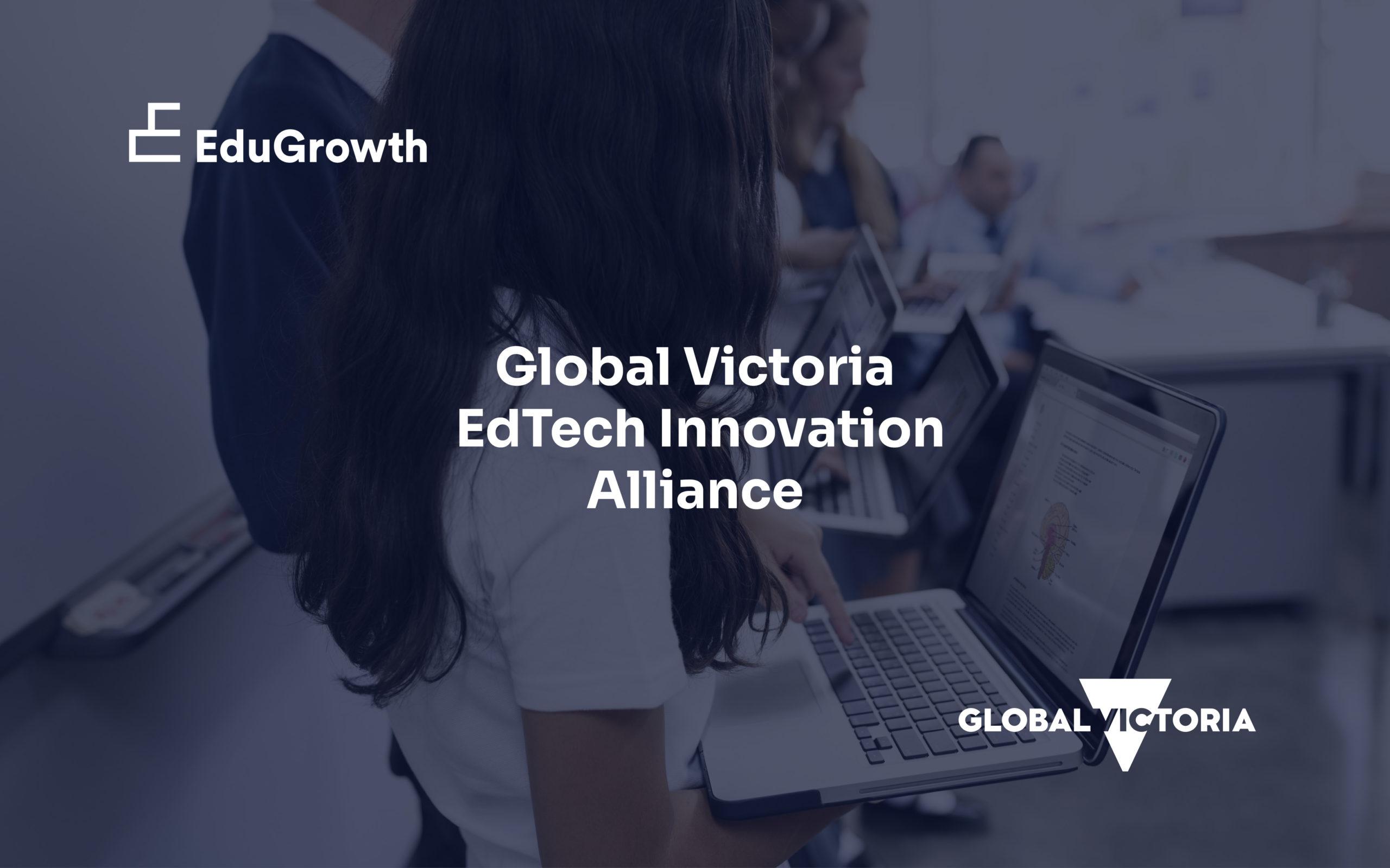 EduGrowth EdTech Innovation Alliance Announcement 2021